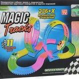 Волшебная трасса Magic tracks 236 деталей 1 гоночная машина