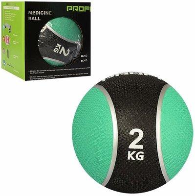 Мяч медицинский медбол 2кг 1502 диаметр 18см, вес 2кг
