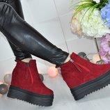 Женские замшевые кроссовки сникерсы