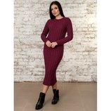 Красивое теплое вязаное платье р. 44-48