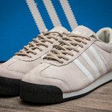 Кроссовки Adidas Samoa,мужские,замша,бежевый