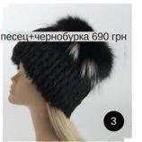 Меховые шапки женские