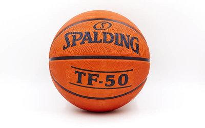 Мяч баскетбольный резиновый Spalding TF-50 73852Z размер 5, резина, бутил