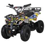 Детский Квадроцикл 5 цветов HB-EATV 800N