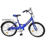 Велосипед детский двухколёсный 20