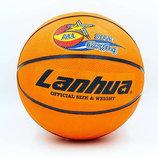 Мяч баскетбольный Lanhua All star 2304 размер 7, резина, бутил