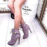 Ботинки фиалка