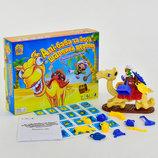 Игра али баба и его бешенный Верблюд Fun Game