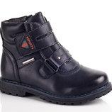 Демисезонные ботинки 27-32 размер