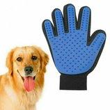 Перчатка для вычёсывания шерсти домашних животных True Touch, собак, кошек