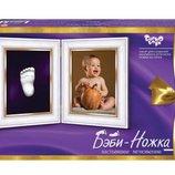 Гипсовый слепок Бэби ножка беби Danko toys Бн-01 набор для творчества