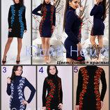 44-50 Теплое вязаное платье короткое маки