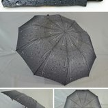 Зонт полуавтомат капли,антиветер.Женский зонт.