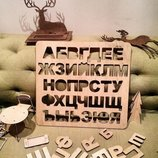 Алфавит деревянный Русский Алфавит деревянный Русский