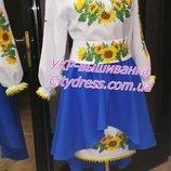Женское платье украинское с вышивкой пошив под заказ