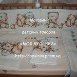 белье постельное детское защита защитное ограждение бортики бампер наволочка простынь пододеяльник