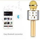 Микрофон караоке с колонкой Bluetooth Q7, беспроводной микрофон цвет золотистый