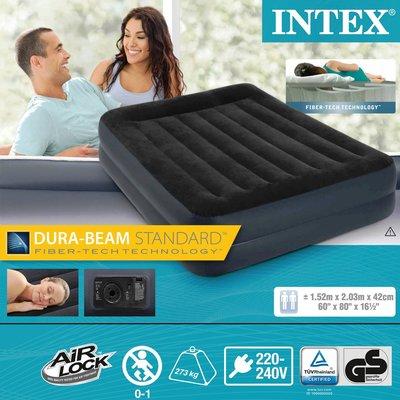 Двуспальная надувная кровать Intex 64124 размер 203 х 152 х 42 см насос 220В