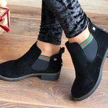 Супер стильные ботиночки Полоса