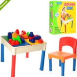 Детский игровой учебный стол-конструктор 3in1 AR811-9MГ Table Set Type