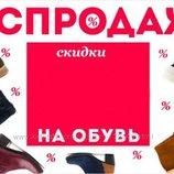 Распродажа женской кожаной обуви европейских брендов.
