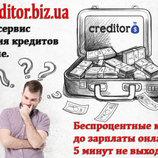Беспроцентные онлайн кредиты на карту за 10 минут