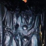 Куртка с ламой