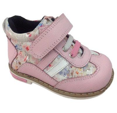 Ортопедические ботиночки для девочки фирмы Минимен.турция.  1100 грн ... c575f0a206cf7