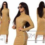 Нарядное платье миди люрекс код 222