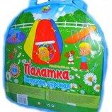 Большая детская шестигранная палатка. Супер цена
