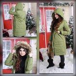 Стильная Женская Куртка Для Пышных Дам Аляска