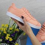 Кроссовки женские Adidas Gazelle персиковые