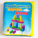 Мягкие книжечки,ткань,пищат,развивающие игрушки,игрушки для малышей