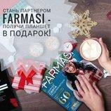 Регистрация в компанию Farmasi