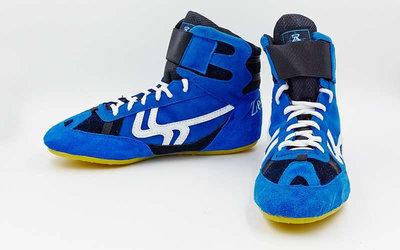 Обувь для борьбы/борцовки замшевые Zelart 3957 размер 30-45