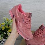 Кроссовки женские Reebok Classic розовые замш