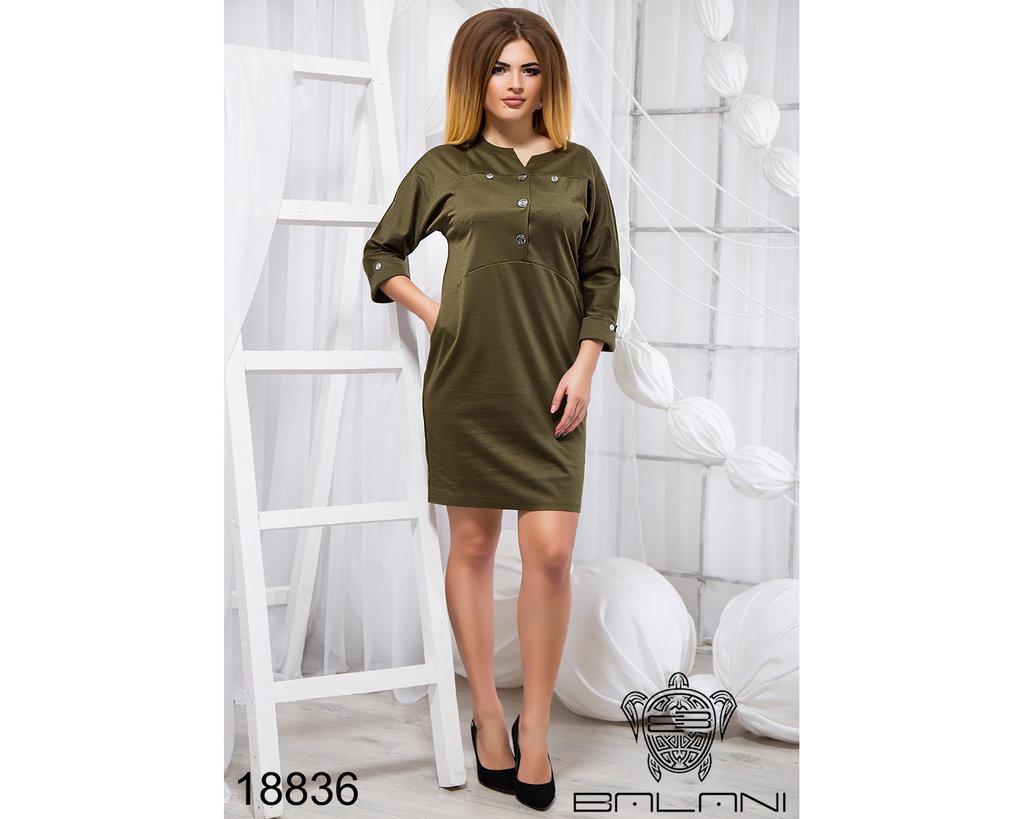2ab721b9761 Деловое корткое платье 4 цвета  555 грн - платья в Полтаве ...