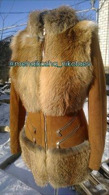 Шикарная куртка из натурального меха лисы и натурального замша