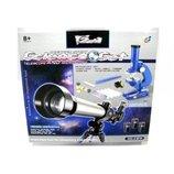 Детский набор 2в1 телескоп и микроскоп C2111. Al.