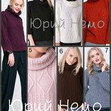 Теплый вязаный свитер. 42-48