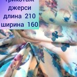 Ткань трикотаж Джерси реалистичный цветочный принт орхидеи