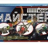 Конструктор металлический Юный мастер Технок , 290 деталей / 30 моделей арт. 2353