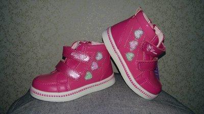 Демисезонные ботинки для детей Том. М 22-27р в наличии