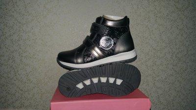 Демисезонные ботинки для детей Bi&Ki 27,29,30,31р в наличии