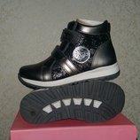 Демисезонные ботинки для детей Bi&Ki 27-32р в наличии
