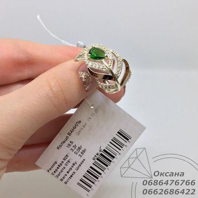 Срібне кольцо efeea0d8f7fc8