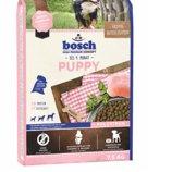 Корм для щенков всех пород собак Bosch HPC Puppy