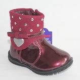 Демисезонные ботинки. Супер цена Размеры 20-25