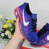 Кроссовки женские Nike Air Max 2017 blue/pink