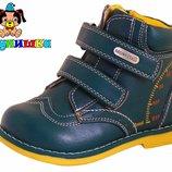Демисезонные ботиночки для мальчика Шалунишка 100-78